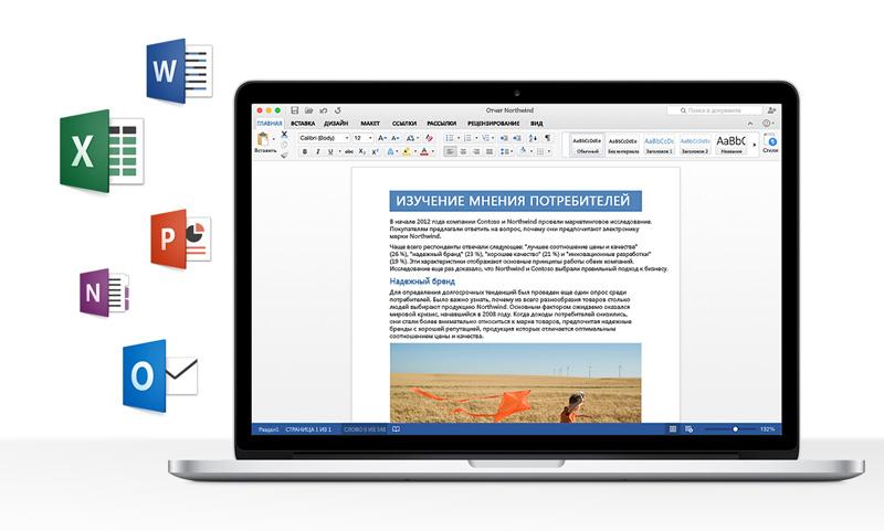 Цифровая смарт-подпись в Office 365 или «Единым росчерком пера…»